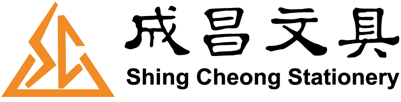 成昌文具 Shing Cheong Stationery